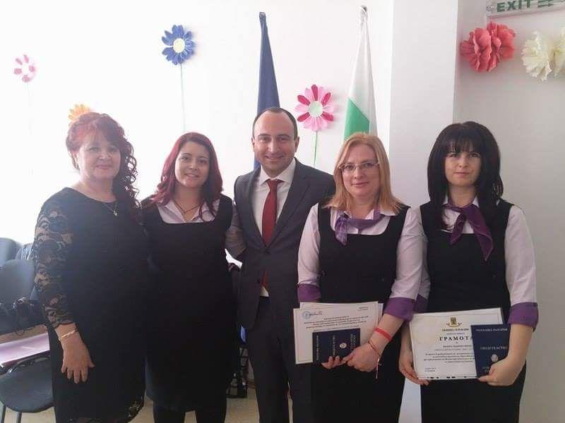 Награждаване на завършилите курса по Монтесори педагогика гр. Пловдив, ДГ МИР - голяма снимка