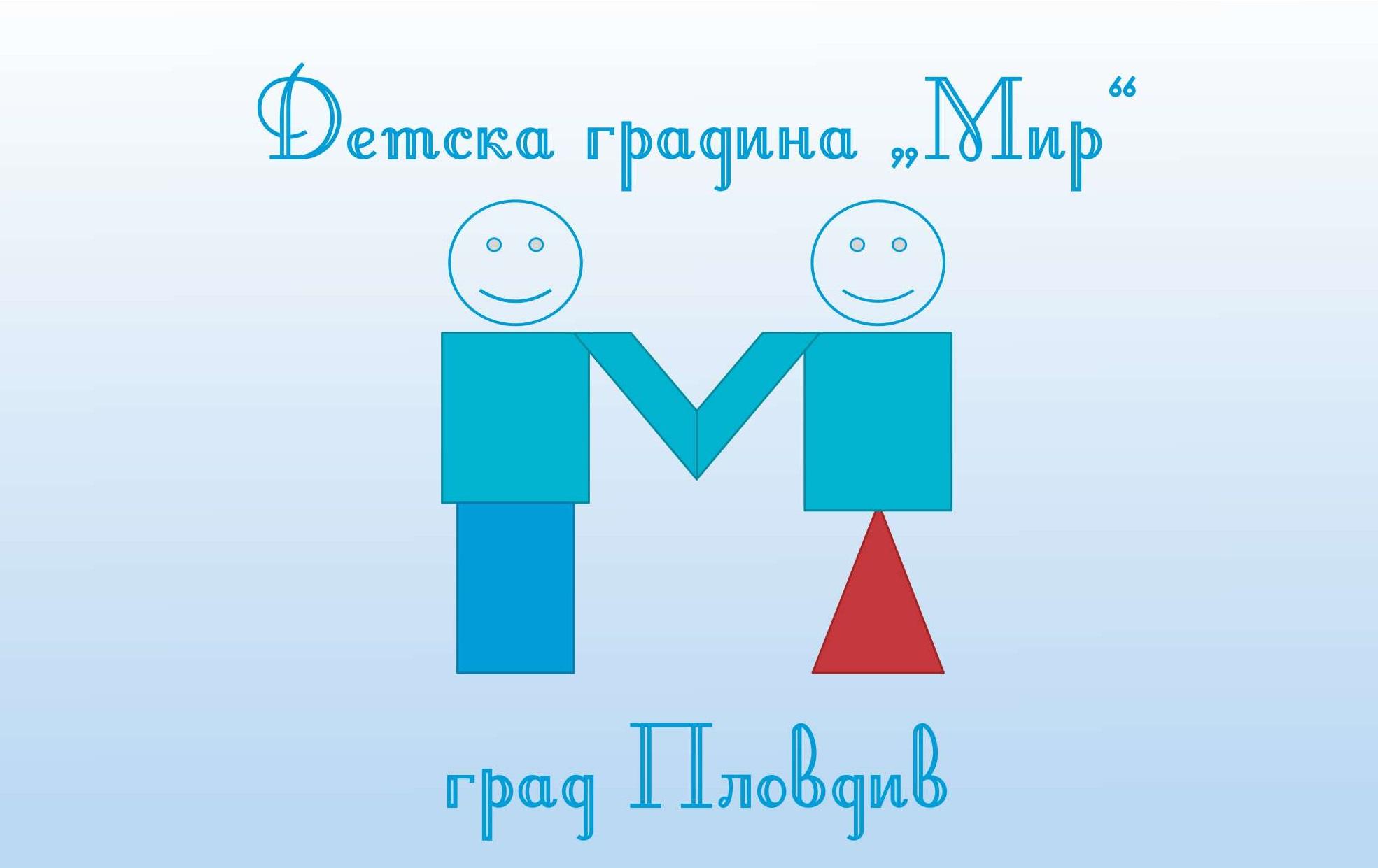 Знамето на ДГ